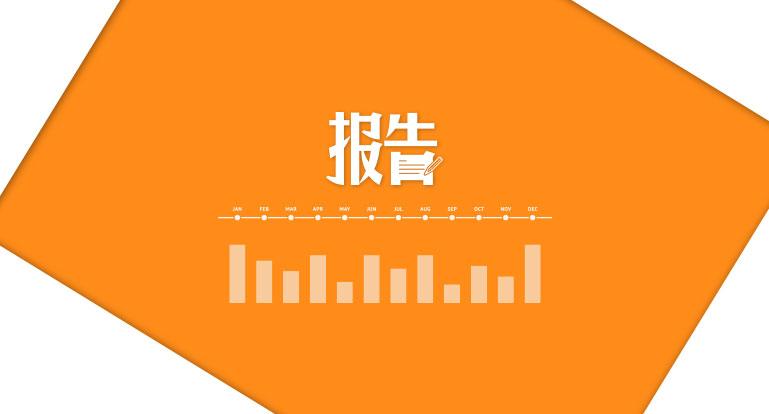 2019年第一季度广西人才网联系统薪酬报告